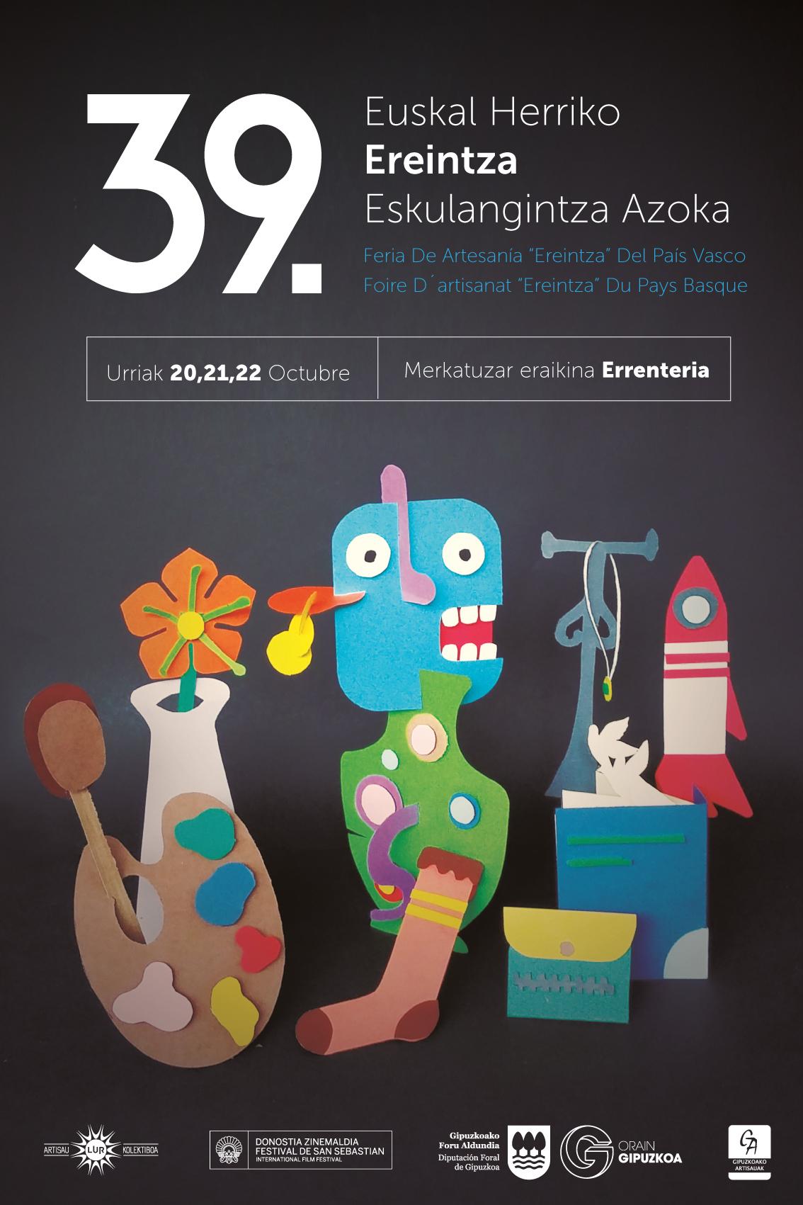 ereintza-1